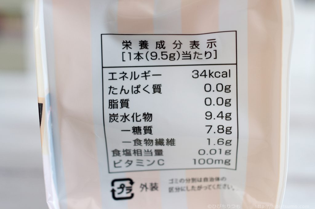 日東紅茶 厳選果汁のとろける白桃